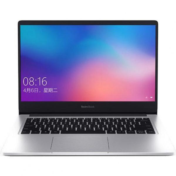 Ноутбук Xiaomi RedmiBook 14 II Ryzen 7 16/512Gb/RX Vega 7 Silver (JYU4282CN, JUY4282CN)