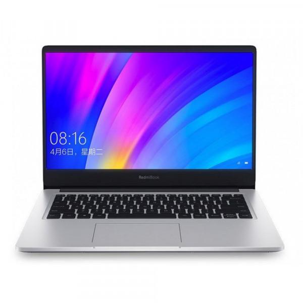 Ноутбук Xiaomi RedmiBook 14 II i5 10th 8/512Gb/MX350 Silver (JYU4270CN)
