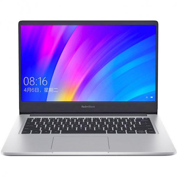 Ноутбук Xiaomi RedmiBook 13 i5 10th 8/512Gb/Graphics 620 Grеy (JYU4217CN)