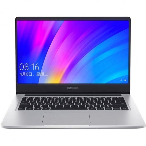 Ноутбук Xiaomi RedmiBook 14 i7 10th 16/512Gb/MX250 Silver (JYU4268CN)