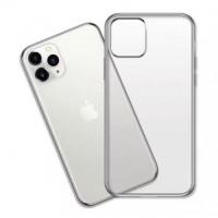 Чехол Накладка для iPhone 11 Pro Max Shining Matte Case (silver)