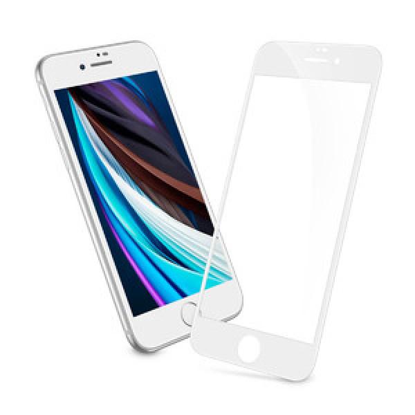 Стекло защитное iPhone7\8  9Н 2,5D (white)