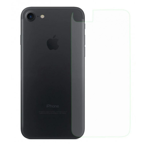 Защитная пленка iPhone 7/8 Protective Back