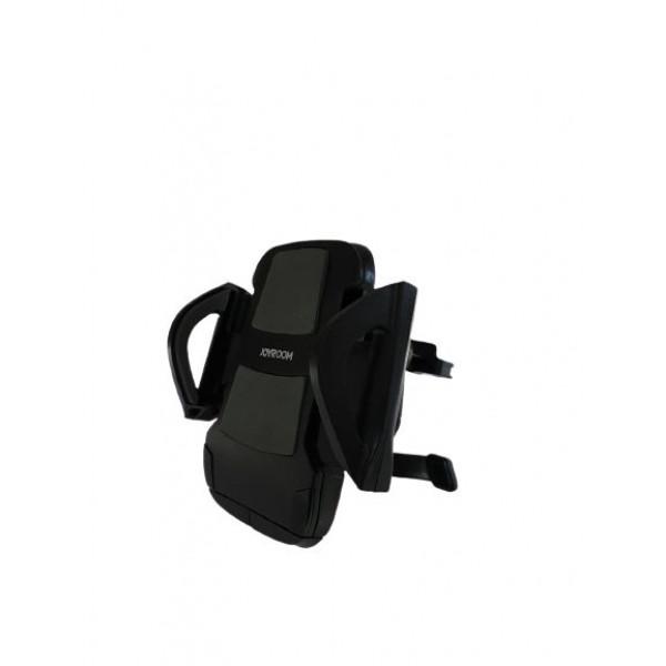 Автодержатель на вентиляцию Joyroom Air Vent Car Mount holder Black