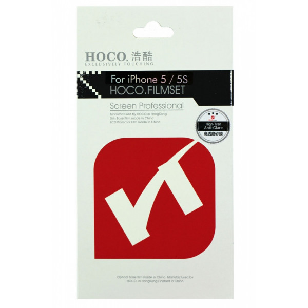 Защитная Пленка для iPhone 5/5S HOCO (2in1) (матовый)