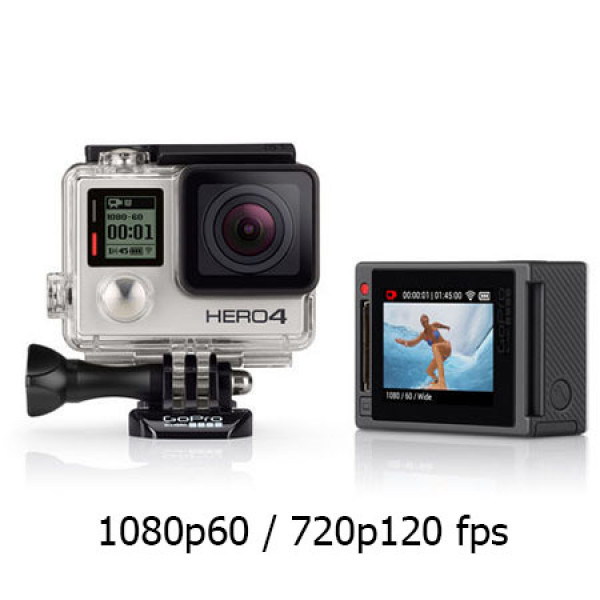 GoPro HERO 4 Silver STANDARD (CHDHY-401-EU)