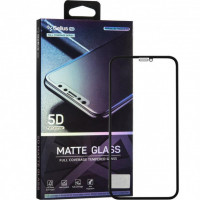 Защитное стекло iPhone XS Max  Gelius Pro 5D Matte
