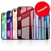 Чехол для iPhone 6/6S (АКЦИЯ)