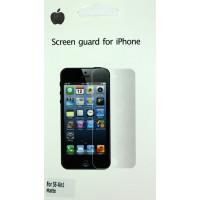 Защитная Пленка для iPhone 5/5S SCREEN GUARD (2in1) (Матовая)