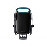 Авто Держатель Baseus Milky Way Electric Bracket Wireless Charger (15W) Black
