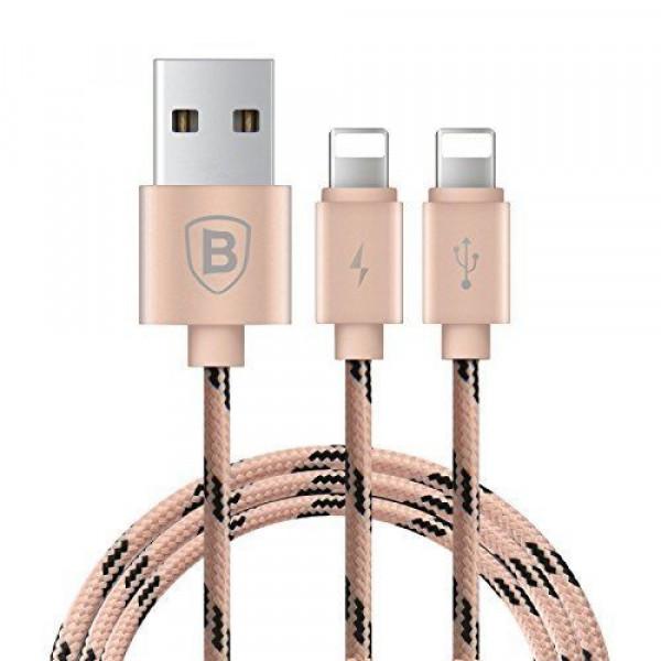 Кабель USB 2-in-1 BASEUS Portman Series Lightning 2 (1.2m) (Розовое золото)