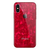 Чехол накладка iPhone Xs Max Glass Marble Case (red)