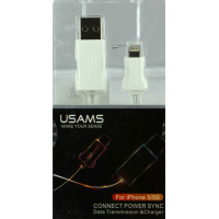 Кабель Apple Lightning  USAMS (USB 1.2 m)