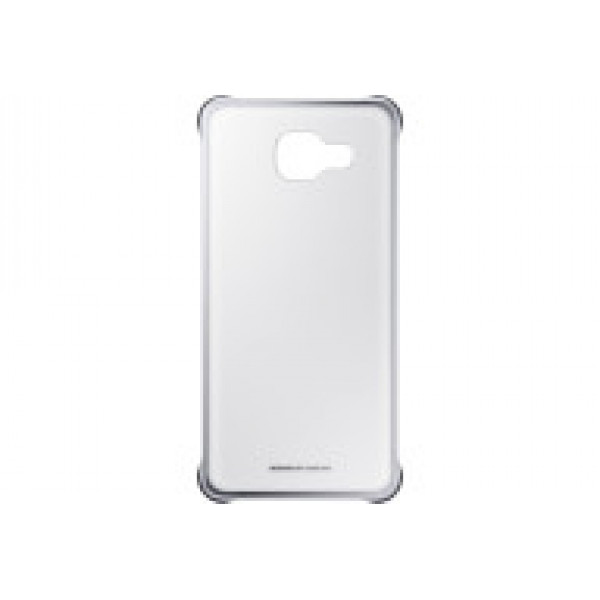 Чехол накладка Electroplating для Samsung A710 Silver
