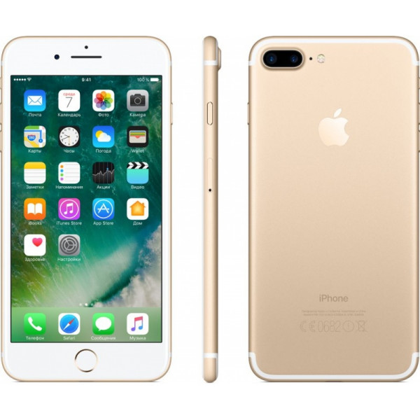 Apple iPhone 7 Plus 32GB (Gold) (MNQP2)