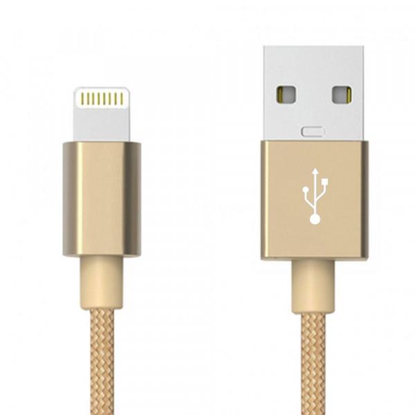Кабель Nylong Lightning  (USB 1.2 m) (Ткань) (золотой)