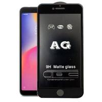 Защитое стекло AG matte для iPhone 7 Plus (Черный)