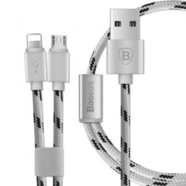 Кабель USB 2-in-1 BASEUS Portman Series Lightning 2 (1.2m) (Золотой)