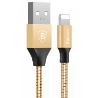 Кабель Baseus Mechanical Era Metal Cable to Lightning (Металл) (Золотой)
