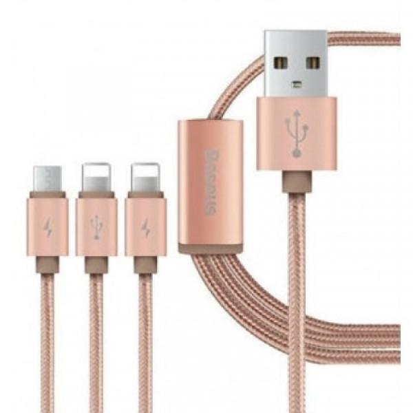 Кабель USB 3-in-1 BASEUS Portman Series Lightning 2 + Micro 1(1.2m) (Розовое золото)