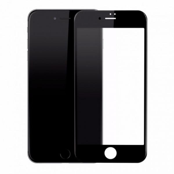 Защитное стекло 5D iPhone 7 Plus (black)