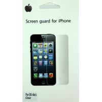 Защитная Пленка для iPhone 5/5S SCREEN GUARD (2in1) (Глянцевая)