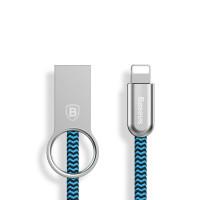 Кабель Baseus Lightning Ring (1 m) (chrome blue)