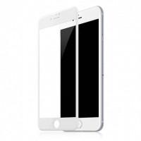 Защитное стекло 5D iPhone 7 Plus (white)