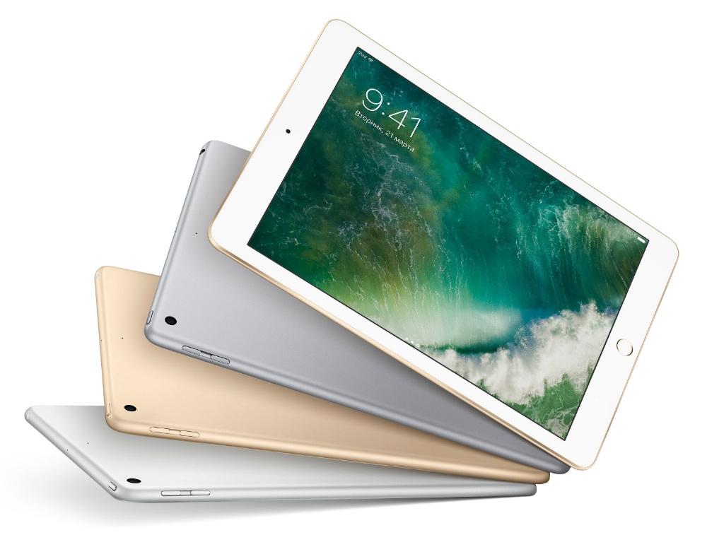 Купить iPad 9.7 2017 в Киеве